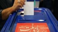 روزنامه جمهوری اسلامی: نظامیان برای ورود به انتخابات و قدرت، کلام امام را توجیه می کنند
