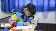 آموزش حضوری در مدارس از 15 آذررا تکذیب شد
