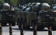 چین در حال نوسازی زرادخانه هستهای خود است