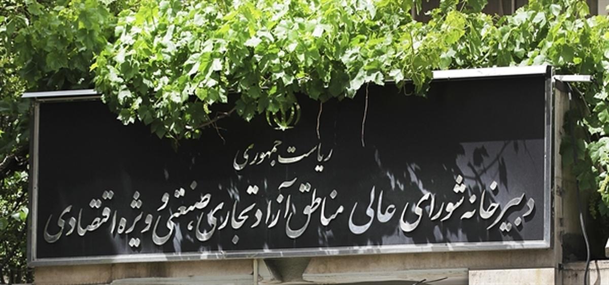 ما به فکر دکوراسیون توسعه هستیم تا توسعه واقعی   دولت حسن روحانی، به «مدیریت کلامی» روی آورده است!   وقتی تجارتی نداریم تاسیس مناطق آزاد تجاری جدید فایده ندارد