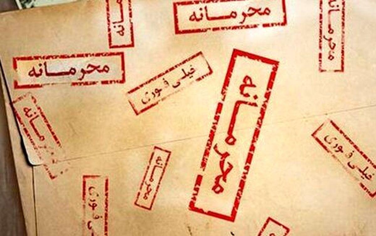نامه ای که آیت الله هاشمی افشا کرد | راز پذیرش قطعنامه ۵۹۸ چه بود؟