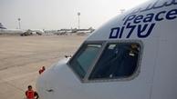 اولین هواپیمای اسرائیل در ابوظبی بر زمین نشست
