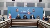 وضعیت قرمز ناشی از ویروس کرونا در استان خوزستان اعمال میشود.