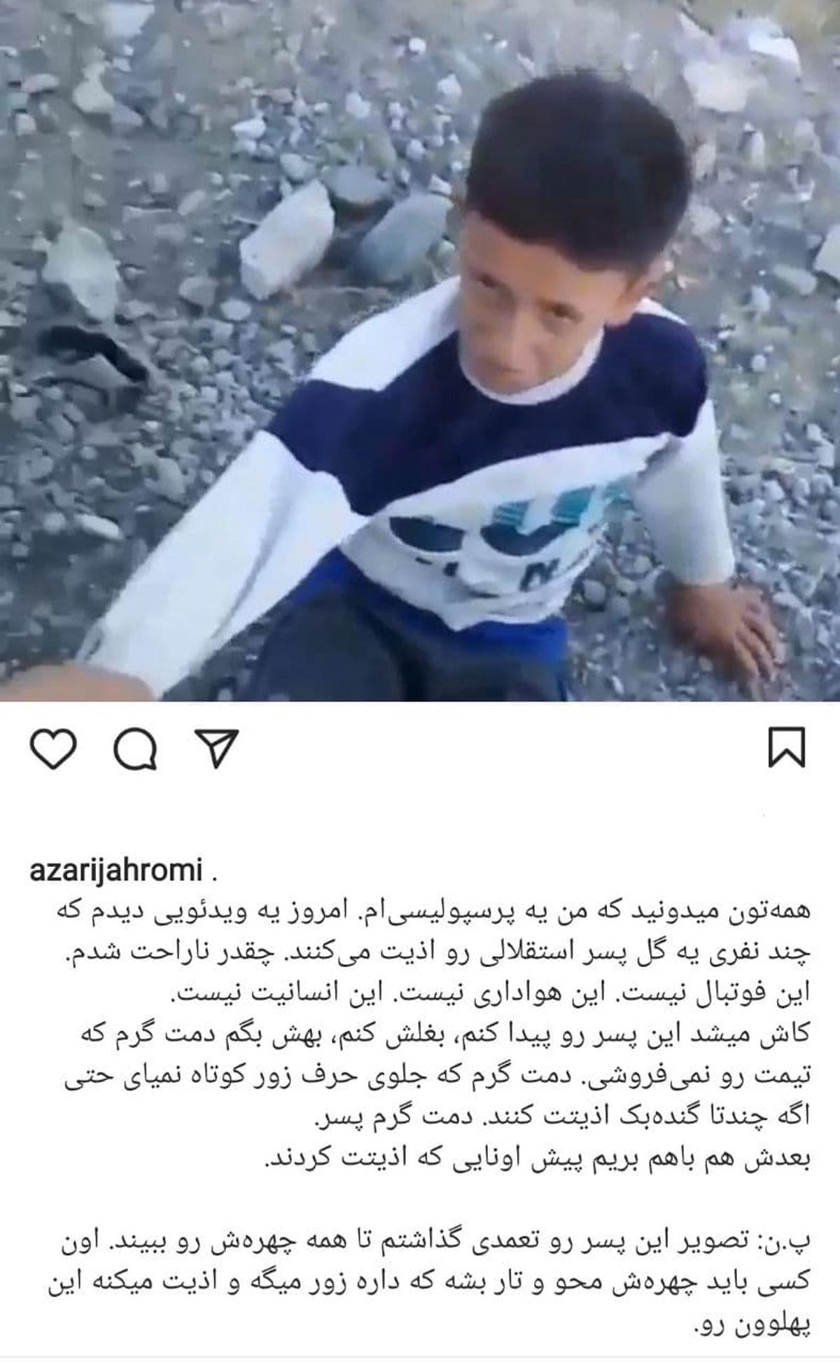 پست اینستاگرامی وزیر ارتباطات درباره کودک طرفدار استقلال