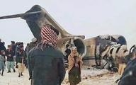 مقامات ارشد کاخ سفید از سربازکشی در افغانستان اطلاع داشتند | توطئه روسی بلای جان ترامپ