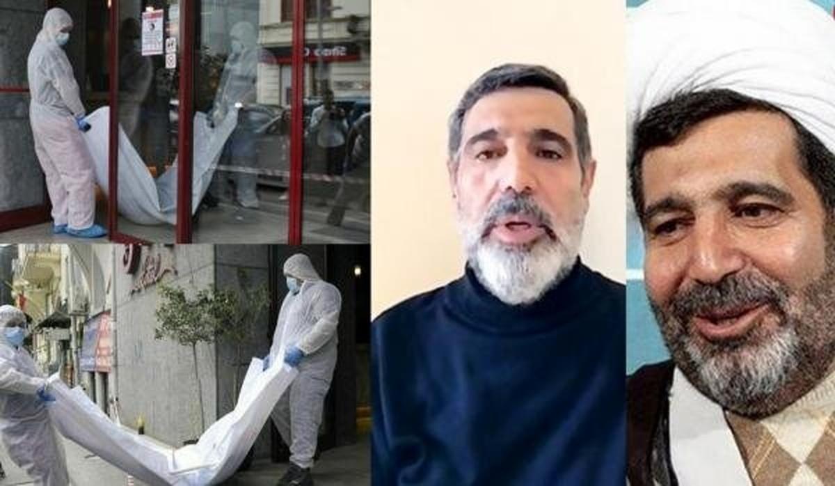 برادر قاضی منصوری: هیچ فیلمی که نشانگر خودکشی باشد، به ایران ارسال نشده | قوه قضاییه با دریافت فیلم دوربینهای مداربسته واقعیت را روشن کند