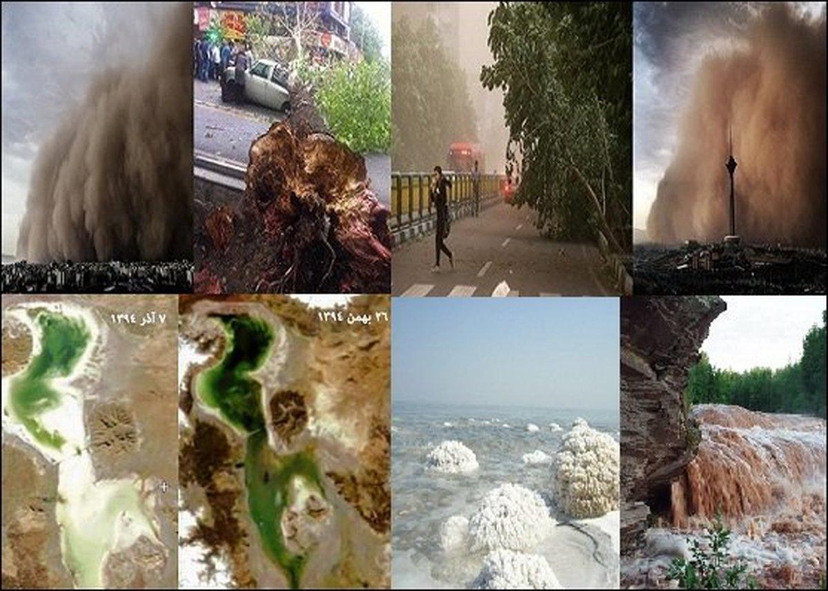 جشنوارهای از مخاطرات طبیعی در ایران   هشدار نسبت به مهاجرت جمعیت از جنوب به شمال