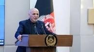 غنی: وقت آن رسیده حاکمیت ملی افغانستان کاملا اجرایی شود