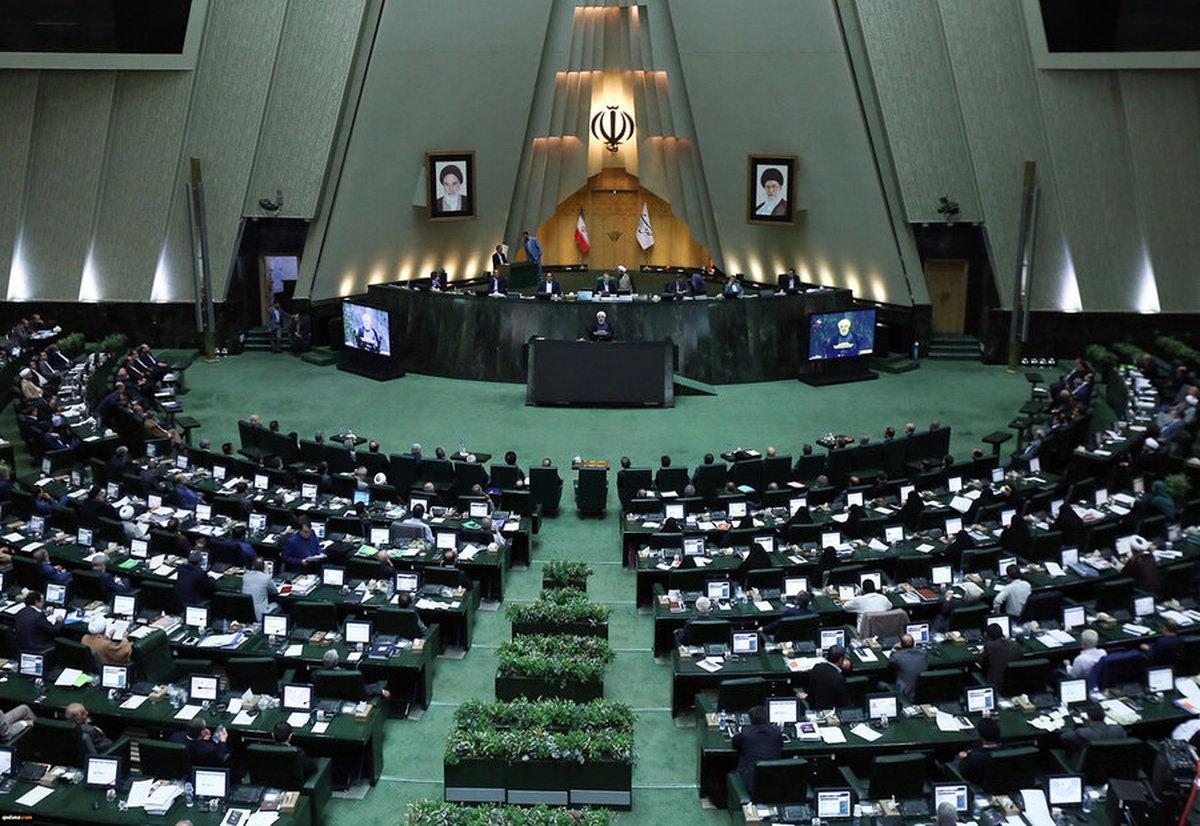 بررسی علت خاموشیهای اخیر در دستور هفتگی مجلس