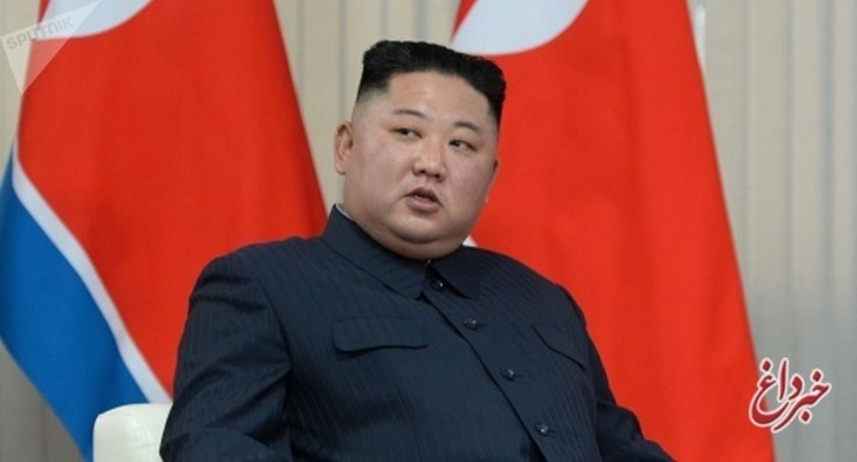 پوشیدن شلوار جین در کرهشمالی ممنوع شد!