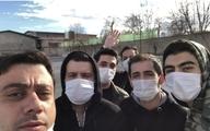 قرنطینه دانشجویان ایرانی بازگشته از ووهان فردا صبح تمام میشود