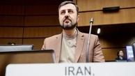 نامه ایران به مدیر اجرایی دفتر مقابله با جرم ملل متحد  |  حق پاسخگویی به حمله تروریستی اخیر را برای خود محفوظ میداریم