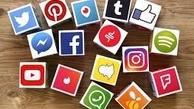 میانگین حضور ایرانی ها در شبکههای اجتماعی