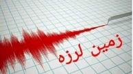 تلاش دانشمندان آمریکایی برای پیشبینی زمینلرزه