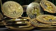 قیمت ارزهای دیجیتال  |  بیتکوین دو کانال ریخت
