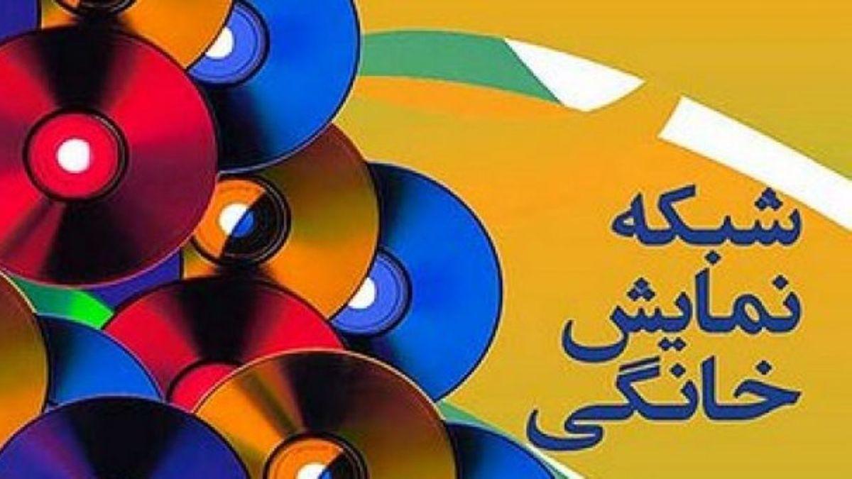 اعتراض 6 صنف سینمائی به سانسورهای صداوسیما در نمایش خانگی
