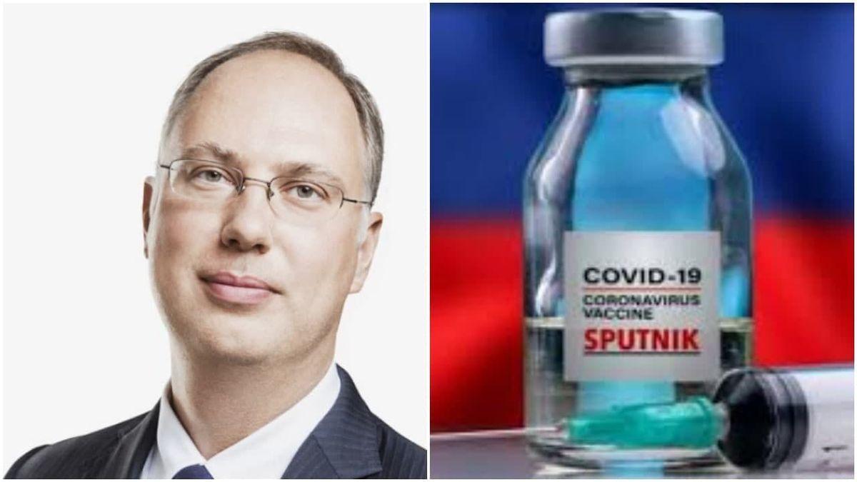 روسیه: ایران به اولین کشور منطقه تبدیل شد که واکسن «اسپوتنیک وی» را تولید می کند