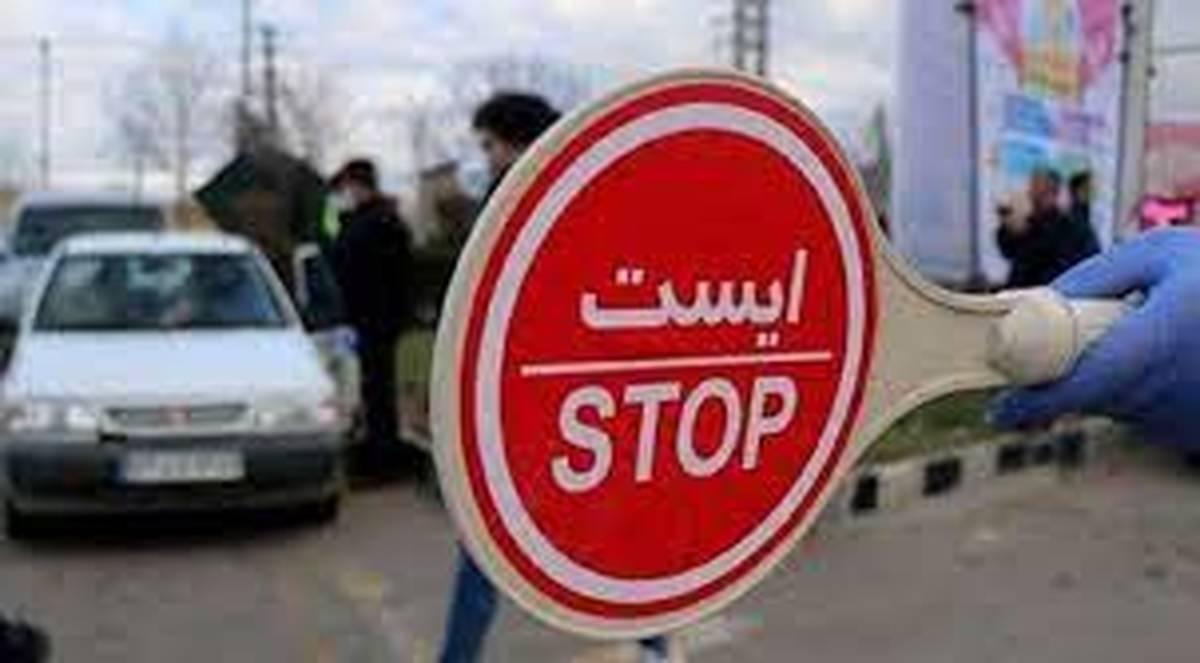 پیشنهاد اعمال ممنوعیت سفر برای تعطیلات خرداد ماه