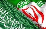 ایران و عربستان مسئلهای هست که هنوز به نتیجه نرسیده اند