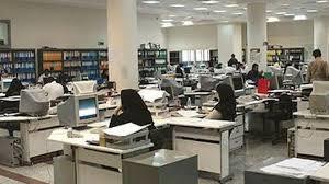 حضور کارمندان در مشاغل ضروری دروضعیت نارنجی به چه صورت است؟