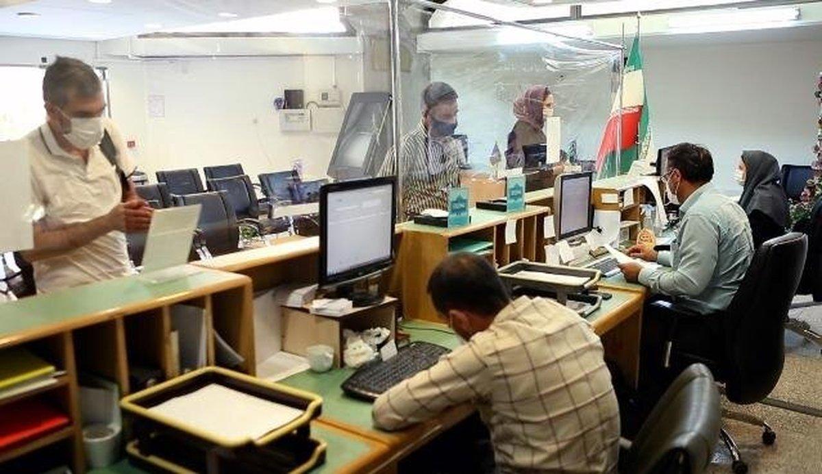 کتابخانه ملی  |  طرح عضویت رایگان در ازای اهدای کتابهای فارسی