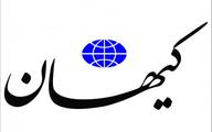 کیهان باز هم عصبانی شد؛ این بار از کسانی که پیوستن به پیمان شانگهای را مهم نمی دانند