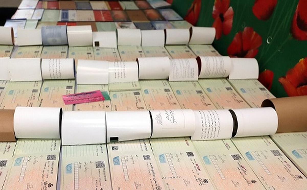 بانک مرکزی: ۴۴۰ هزار فقره چک جدید به متقاضیان تحویل داده شد