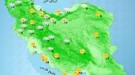 وضعیت آب و هوا، امروز ۳ فروردین ۱۴۰۰ / امروز سامانه بارشی جدیدی وارد کشور می شود