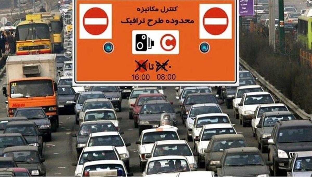 لغو طرح ترافیک در پایتخت