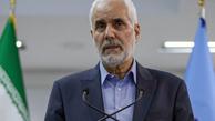 آرزوی مهر علیزاده برای دولت رئیسی چه بود؟