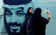 آیا عربستان به مقصدی توریستی در جهان تبدیل میشود؟