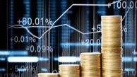 نقش ما در پلتفرم جهانی اقتصاد