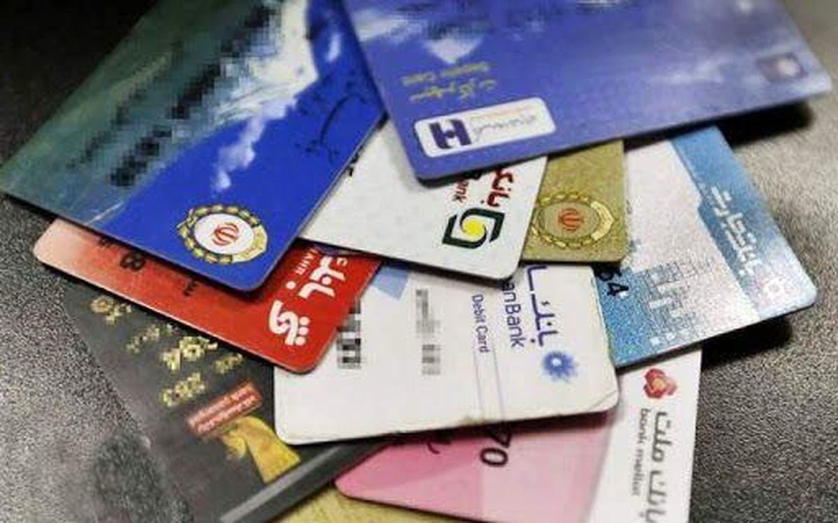 ترفند جدید کلاهبرداران؛ کپی کارتهای بانکی در مترو تهران!