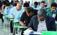 ٧٠ هزار امضا برای تعویق امتحان | نامه داوطلبان آزمون دکتری و ارشد وزارتخانههای بهداشت و علوم به رئیس جمهور