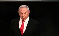 آغاز تحقیقی درباره ماجرای حذف اسناد مربوط به بازجوییها از نتانیاهو