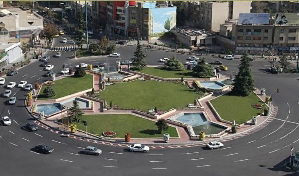 نامگذاری و تغییر نام  برخی از اماکن و معابر عمومی شهر تهران