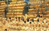قیمت طلا و سکه، امروز ۳۰ بهمن ۹۹