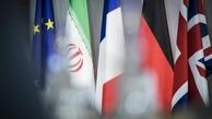 بیانیه تروئیکای اروپایی درباره نشست شورای حکام آژانس اتمی |  تمام تلاشمان را کردیم تا برجام را حفظ کنیم