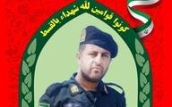مامور نیروی انتظامی در درگیری با افراد مسلح به شهادت رسید