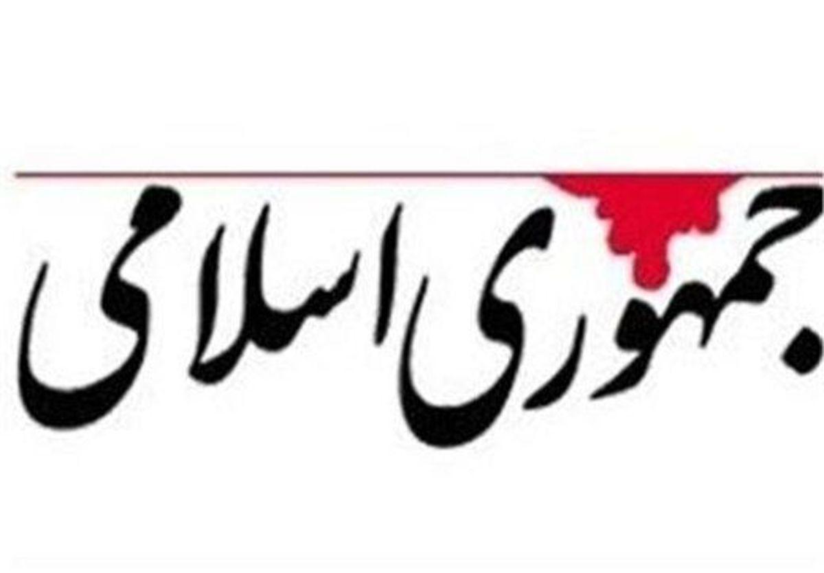 جمهوری اسلامی: دیگر دولت امام زمان درست نکنید!