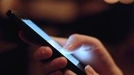 مهری و مازیار: پیامک دردسر ساز خانم منشی
