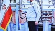 رویترز: ایران تعداد سانتریفیوژهای غنیسازی ۶۰ درصد را از دو مجموعه آبشار به یک مجموعه کاهش داده