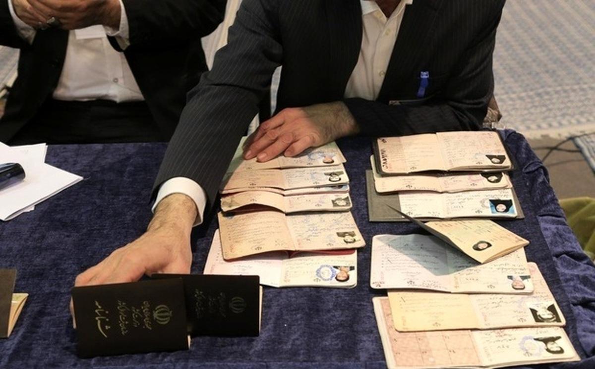 وزارت کشور    |   اصلاح قانون انتخابات ریاست جمهوری به ۱۴۰۰ نمیرسد