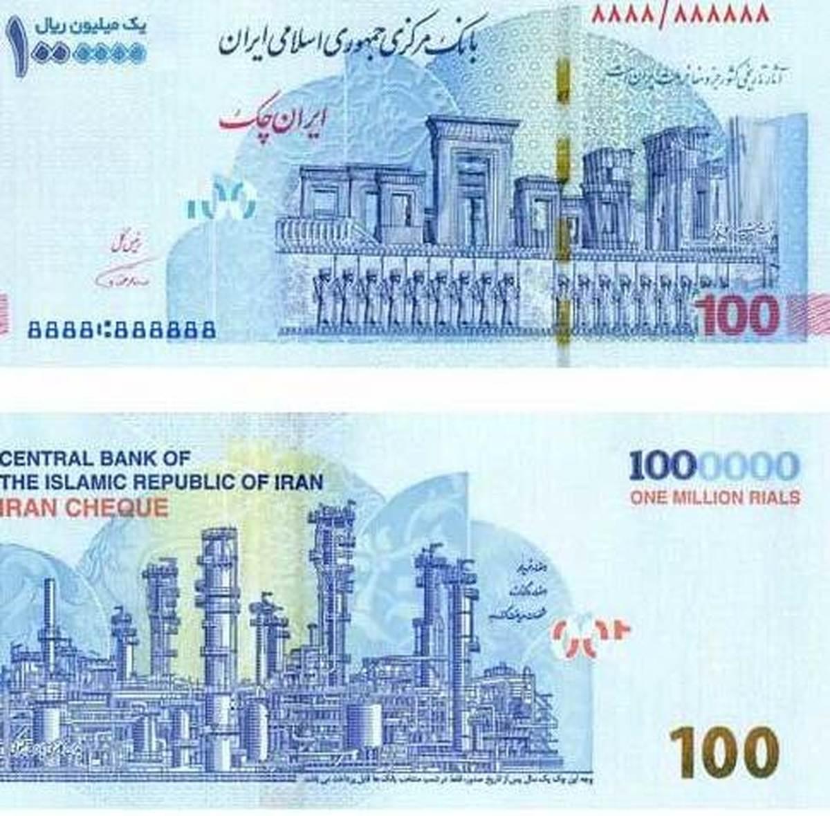 جزییات ایران چک ۱۰۰ هزار تومانی+ عکس
