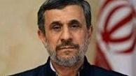 تسلیت عجیب احمدی نژاد به هواداران مارادونا