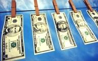 روایت مقررات جدید مبارزه با پولشویی