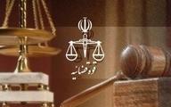 از اعلام حکم جعبه سیاه پرونده نفتی تا حکم شهرام جزایری