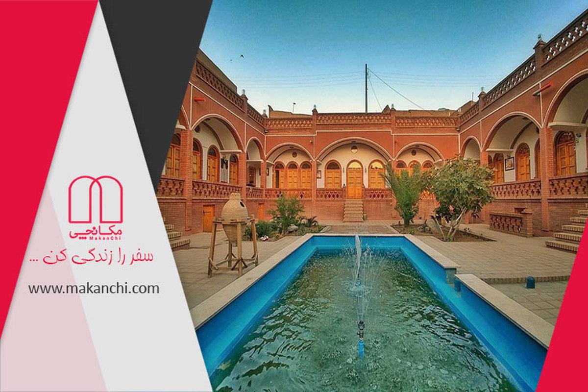 مکانچی ؛ رزرو آسان اقامتگاه در سراسر ایران