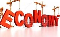 فرجام ترس و توهم در اقتصاد