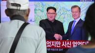 سئول: هیچ برنامهای برای اعزام فرستاده ویژه به کره شمالی نداریم